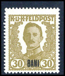 4815: Field Post Romania