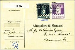 2860: Grönland - Paketmarken