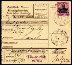 155: Deutsche Auslandspost Marokko - Stempel