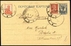 1725: Armenien - Ganzsachen