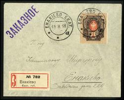 6515: Ukraine - Collections