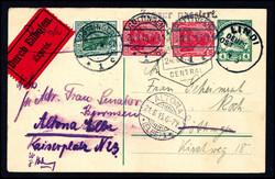 10175030: Deutsche Kolonien Deutsch Ostafrika Kreuzer Königsberg