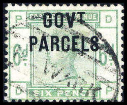 2865: Great Britain - Official stamps