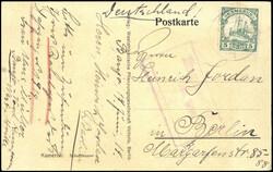10189012: Deutsche Kolonien Kamerun Kriegspost