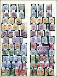 4835: Oranjefreistaat - Sammlungen