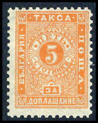 2010: Bulgaria - Postage due stamps