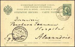 5549: Russland Post in Levante