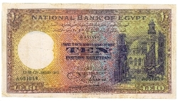 Banknotes – Africa - Egypt