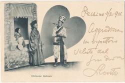 149: Deutsche Auslandspost China, Vorläufer - Postkarten