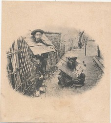2070: China - Postkarten