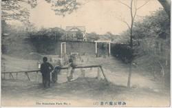 3610: Japan - Postkarten