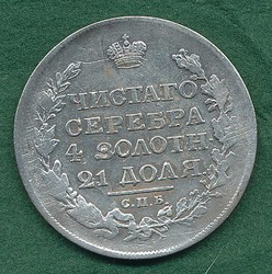 5435: Russland - Muenzen