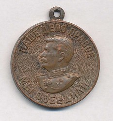 5775: Sowjetunion - Medaillen