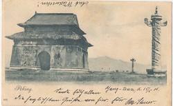 10150020: Deutsche Auslandspost China - Boxeraufstand - Postkarten