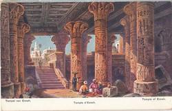 6080: Sudan - Postkarten