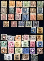 7210: アキュムレーション・ポルトガル植民地 - Collections