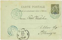 1700: Anjouan