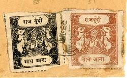 3095: India Bundi