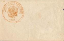 4945: Polen - Ganzsachen