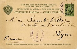 5549: Russland Post in Levante - Ganzsachen