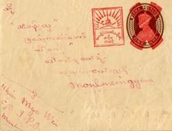 3620: Japan Besetzung II. WK Burma