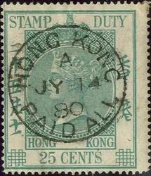 2980: Hongkong - Stempel