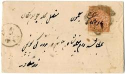 3180: Indien Staaten Kashmir