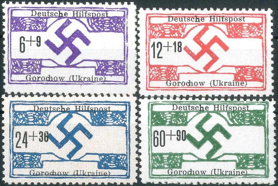 Lot 1679 - deutsche besetzung ii. wk ukraine nordukraine  -  Karl Pfankuch & Co. auction #222