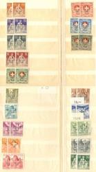 5655: Schweiz - Dienstmarken