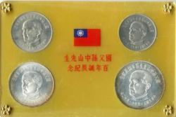 70.430: Asien (mit Nahem Osten) - Taiwan