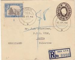 4875: Palestine and Holy Land - Postal stationery