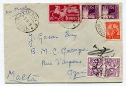3415200: Italia Repubblica - Cancellations and seals