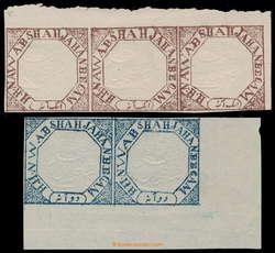 3080: Indien Staaten Bhopal