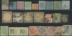 3080: États de l'Inde de Bhopal