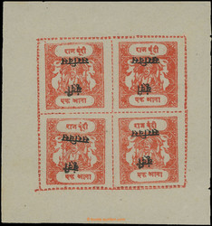 3095: États de l'Inde de Bundi - Collections