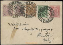 4745095: Austria Lots 1850-1918 - Postal stationery