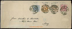 4745082: Austria Newspaper Stamp 1867/80