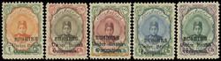 3335: L'Iran Brit. Occupation de BUSHEHR