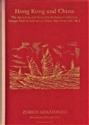 8700340: Literature Auction catalogues of the World - Specialized auction catalogues