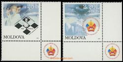 4475: Moldavia