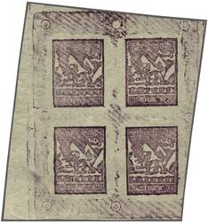 6230: Tibet - Telegrafenmarken