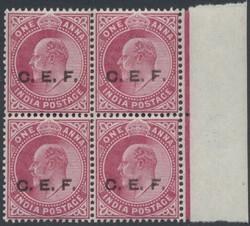 7450: Sammlungen und Posten Indien Polizeitruppen - Lot