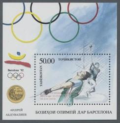 6150: Tajikistan