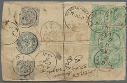 7462: Sammlungen und Posten Indien Feudalstaaten - Ganzsachen