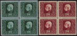 4745095: Österreich Lots 1850-1918 - Sammlungen