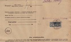 4750: Österreich Gerichts Zustellungsmarken - Lot