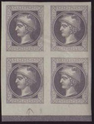 4745082: Austria Newspaper Stamp 1867/80 - Newspaper stamps