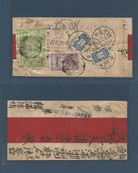 55th A. Torres Worlwide - Lot 357