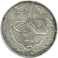 70.30: Asien (mit Nahem Osten) - Afghanistan