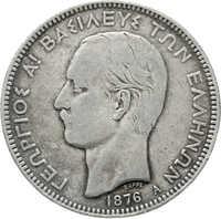 40.140.05.20: Griechenland - Königreich - König Georg I, 1863-1913